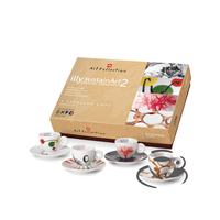 Illy Sustainart 2 Collection Espresso